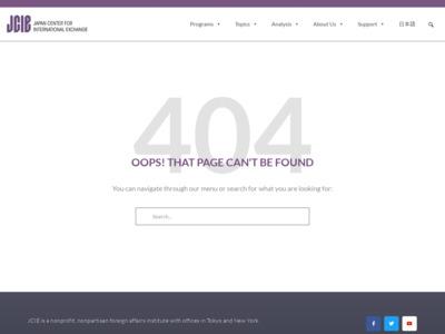 世界基金支援日本委員会