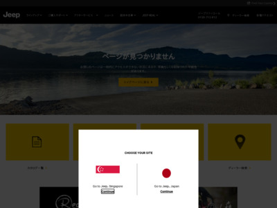 http://www.jeep-japan.com/dealer/sendai/