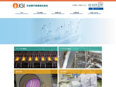 日本硝子産業