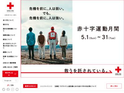 http://www.jrc.or.jp/