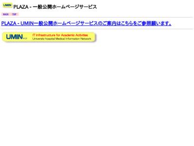 日本脳神経外科救急学会