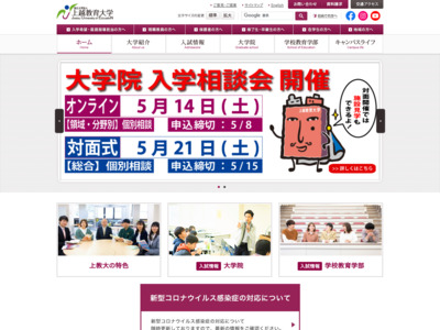 http://www.juen.ac.jp/index.html