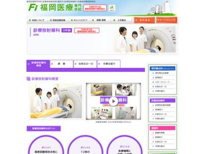 http://www.jusei.ac.jp/housyasen/