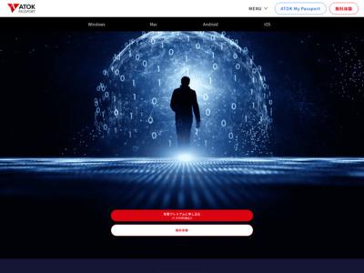 http://www.justsystems.com/jp/products/atok_teigaku/