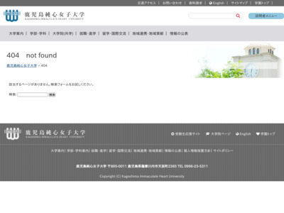 http://www.k-junshin.ac.jp/jundai/ja/about/composition/international/child/index.html