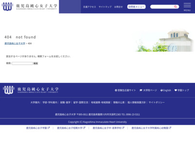 http://www.k-junshin.ac.jp/jundai/ja/about/composition/nursing/health/