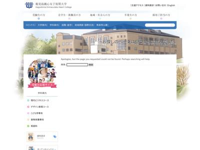 http://www.k-junshin.ac.jp/juntan/ja/about/structure/health/index.html