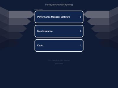 神奈川県高齢者福祉施設協議会