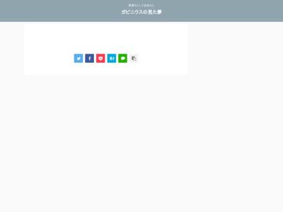 金沢大学医学部心肺・総合外科(第一外科)