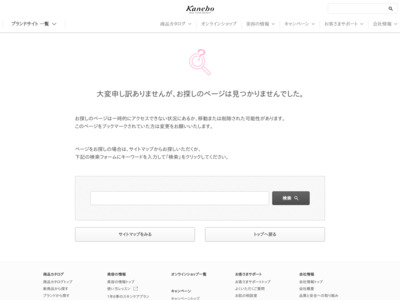 http://www.kanebo-cosmetics.co.jp/products/Item/?productCode=2013761