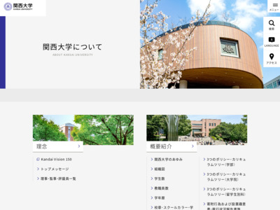http://www.kansai-u.ac.jp/global/guide/mapsenri.html