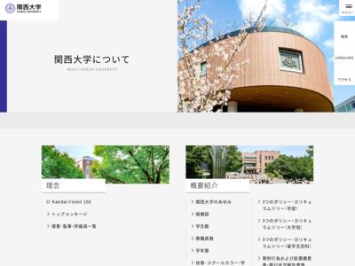 http://www.kansai-u.ac.jp/global/guide/maptenroku.html
