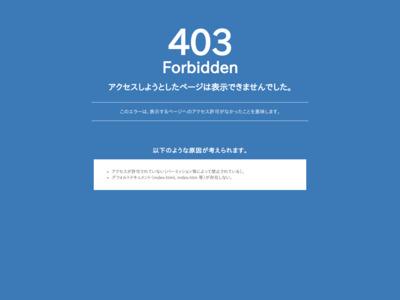 http://www.kawagaku.jp/