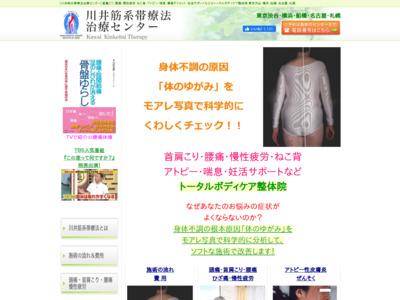川井医療開発センター