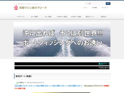 ボート保管ボート販売の京福マリン加斗マリーナ