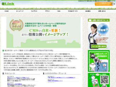 健康診断.com