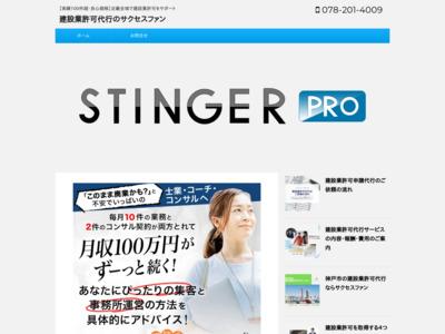 http://www.kensetu-kyoka.com/