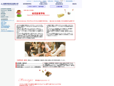 http://www.kgef.ac.jp/ksjc/dw201.htm