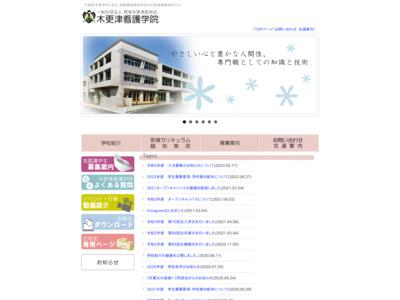 http://www.kimisarazu.com/kango/