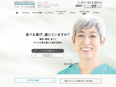 きむら歯科