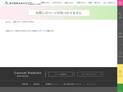 http://www.kinwu.ac.jp/index.html