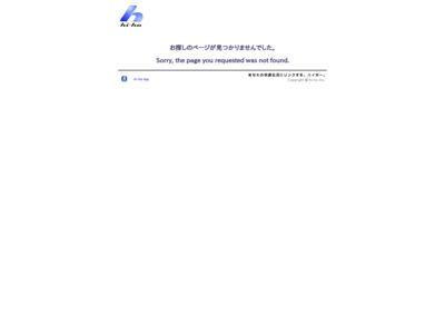 http://www.kit.hi-ho.ne.jp/masamichi/