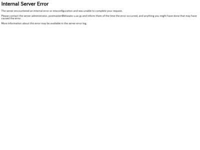 http://www.kitasato-u.ac.jp/ahs/senkou/iryou.html