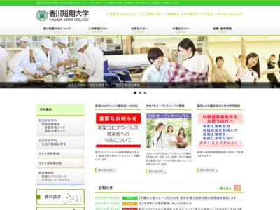http://www.kjc.ac.jp/