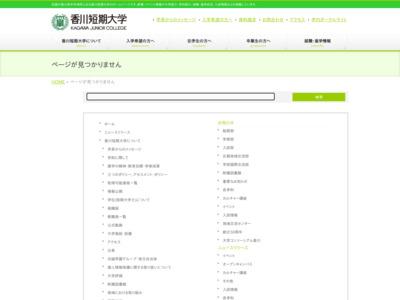 http://www.kjc.ac.jp/youjikyouikuichi/