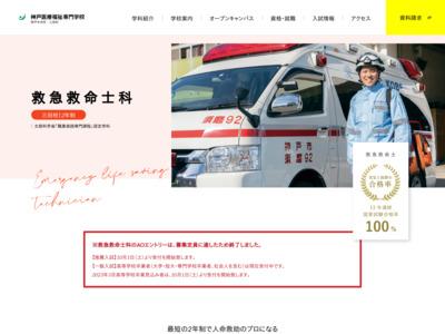 http://www.kmw.ac.jp/gakka/elt