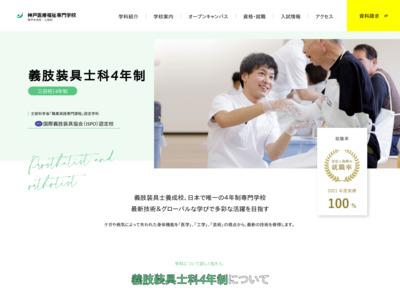 http://www.kmw.ac.jp/gakka/po