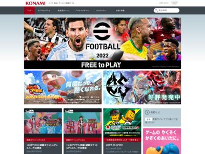 http://www.konami.jp/loveplus/visa/