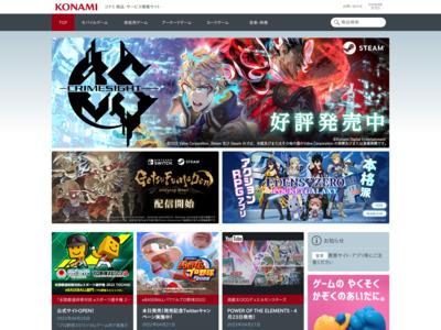 http://www.konami.jp/products/dl_xbox_yugioh_dd/