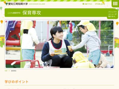 http://www.konan.ac.jp/department/yokyo/index.html