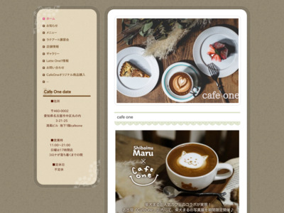 cafe one --閉店--