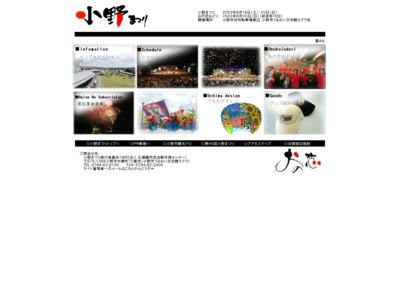 http://www.ksks-arche.jp/maturi/maturitop.html