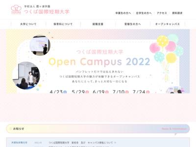 http://www.ktt.ac.jp/tijc/index.html