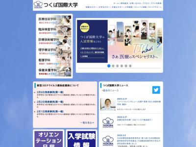 http://www.ktt.ac.jp/tiu/index.htm