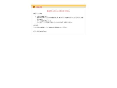 中山善人のホームページ