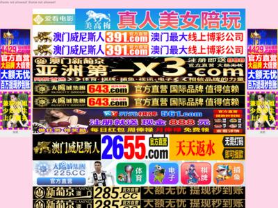 国沢泌尿器皮フ科(武蔵野市)