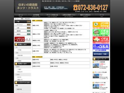 http://www.kuzuha-chintai.com/0/0/0/5