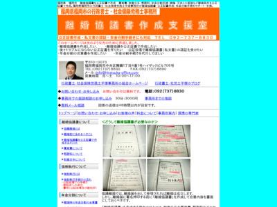 http://www.kyougisyo.com/