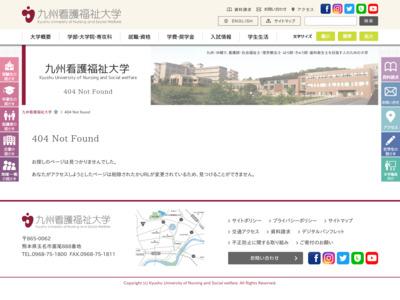 http://www.kyushu-ns.ac.jp/departments/nursing/index.html
