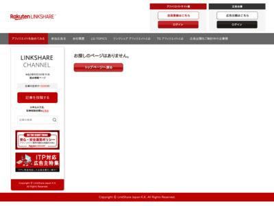 http://www.linkshare.ne.jp/tokyo2009/