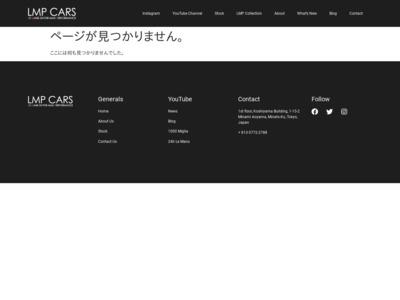 http://www.lmpcars.com/motorsport/system/2011/sponsor.html#private