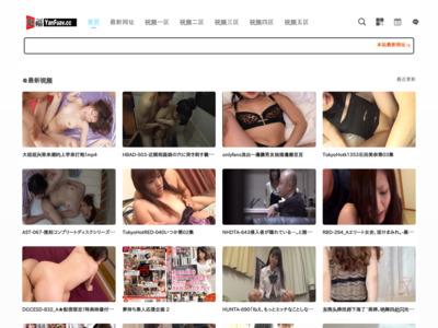 スマホサイト最適化システムL.Cube【LYKAON/リカオン株式会社】
