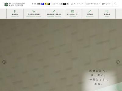 http://www.m.ehime-u.ac.jp/