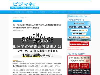 過払い金返還・債務整理なら松村司法書士事務所(山口県防府市)