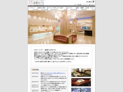 http://www.maebashihotel.com/