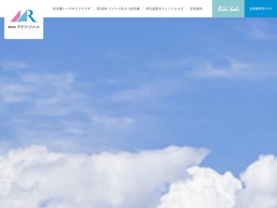浜名湖レイクサイドクラブ